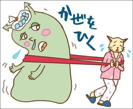 日国サーフィン:ジャパンナレッ...