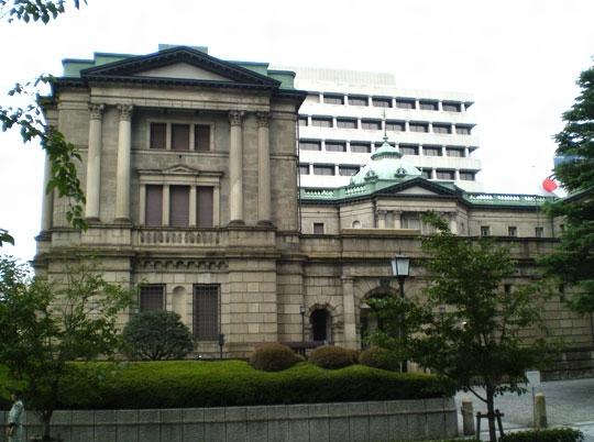 日本銀行本店[百科マルチメディア]