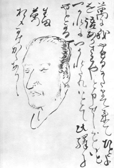 生田万[百科マルチメディア]