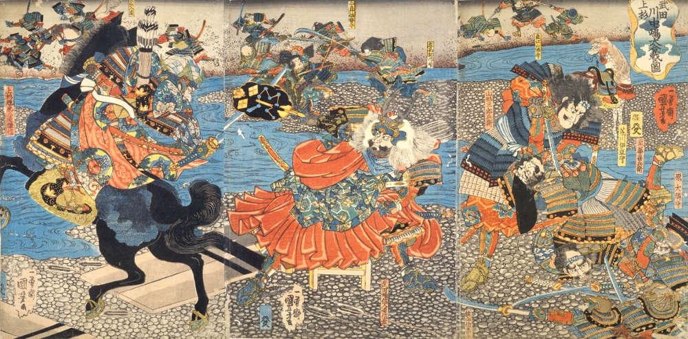 歌川国芳『武田上杉川中嶋大合戦の図』[百科マルチメディア]