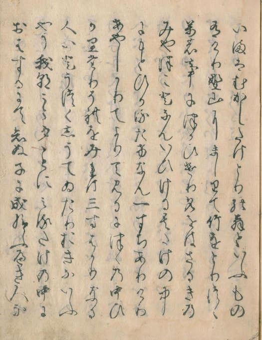 『竹取物語』[百科マルチメディア]