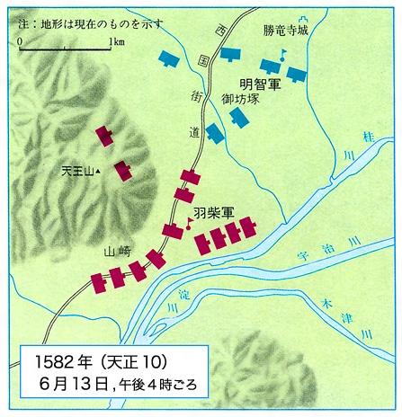 山崎の戦いの両軍布陣図[百科マルチメディア]