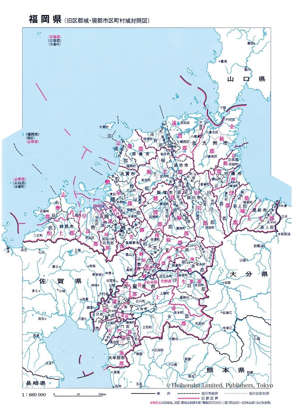 箱崎 福岡県 旧区群域・現群市区町村域対照図