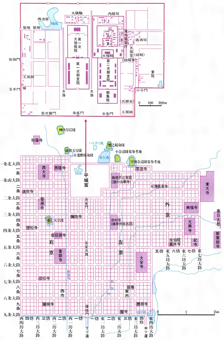 平城京と平城宮[百科マルチメディア]