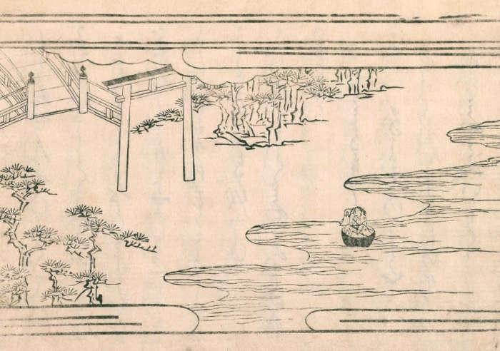 一寸法師(『御伽草子』)[百科マルチメディア]