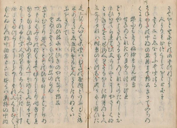 『十六夜日記』[百科マルチメディア]