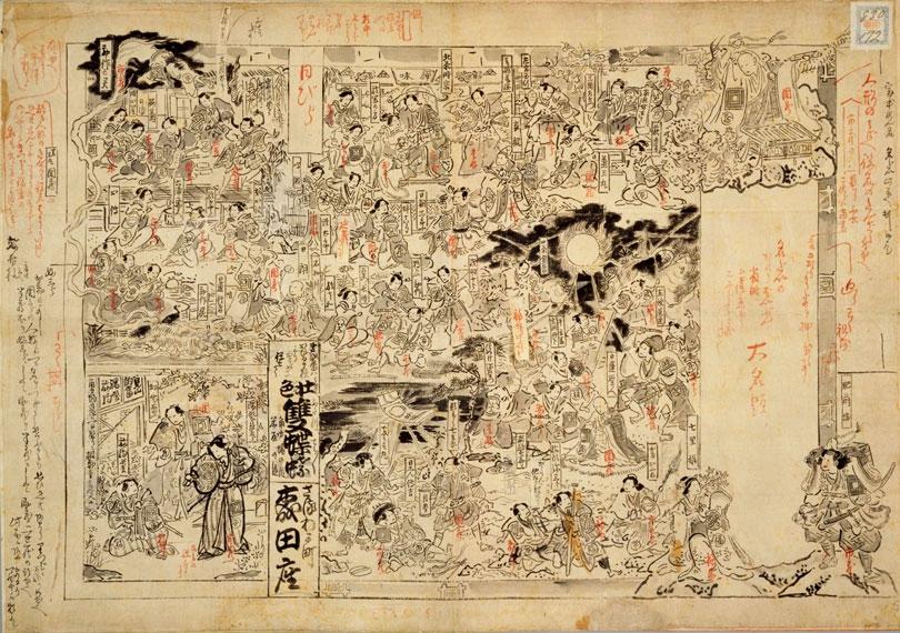 江戸三座|歌舞伎事典・日本大百科全書