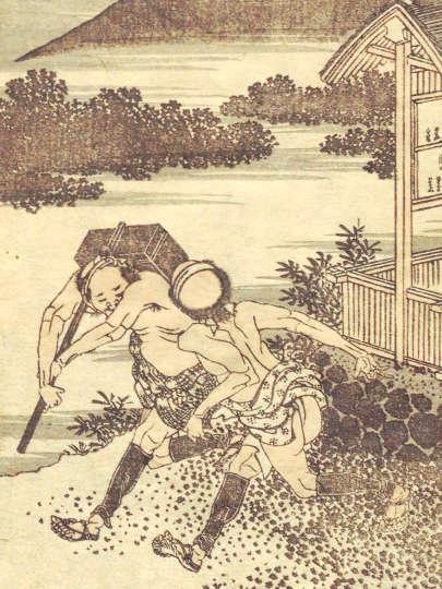 継飛脚[百科マルチメディア]